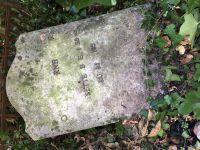 Grabstein für Oskar Bernheimer