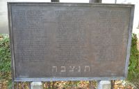 Westfriedhof IBK, Erinnerungsgrab.