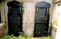Grabstein von Ludwig Rothschild und Hanna Moos