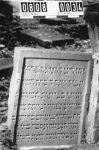 Grabstein für Simmel Halevi Eppstein