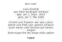 <b>Dreyfuß Kain</b>