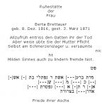 <b>Brettauer Berta</b>