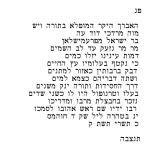 <b>Mordechai David Süssmann</b>