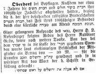 Artikel in der Zeitschrift 'Der Israelit' vom 2.1.1890