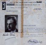 Walter Singer Identifikationskarte 1938