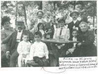 Familie Samson, Picknick in St. Louis um 1901