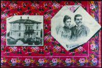 Hochzeitskissen 1891