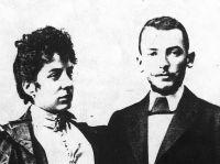 Max und Elise Dannhauser